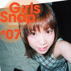 girls snap collection *07