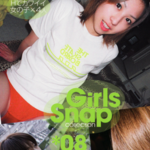 girls snap collection *08