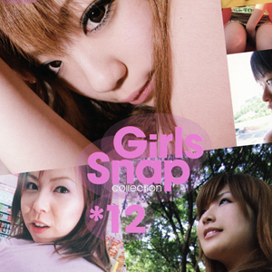 girls snap collection *12