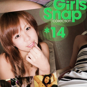 girls snap collection *14